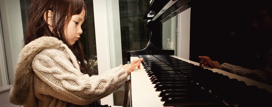 d'étudier la musique